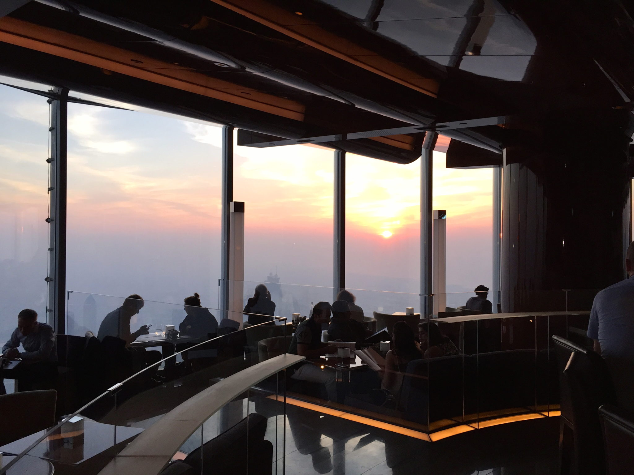 atmosphere burj khalifa